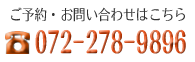 072-278-9896